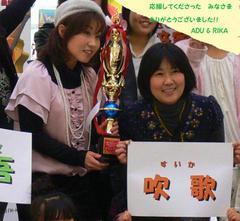 P1010543_syori22